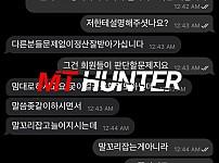 [먹튀검거완료] 강원랜드먹튀 gwl-00.com 먹튀검증 토토사이트 안전놀이터