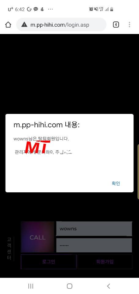 [먹튀검거완료] 피지컬먹튀 PHYSICAL먹튀 pp-hihi.com 먹튀검증 토토사이트 안전놀이터