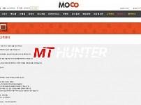 [먹튀검거완료] 모코먹튀 MOCO먹튀 moco64.com 먹튀검증 토토사이트 안전놀이터