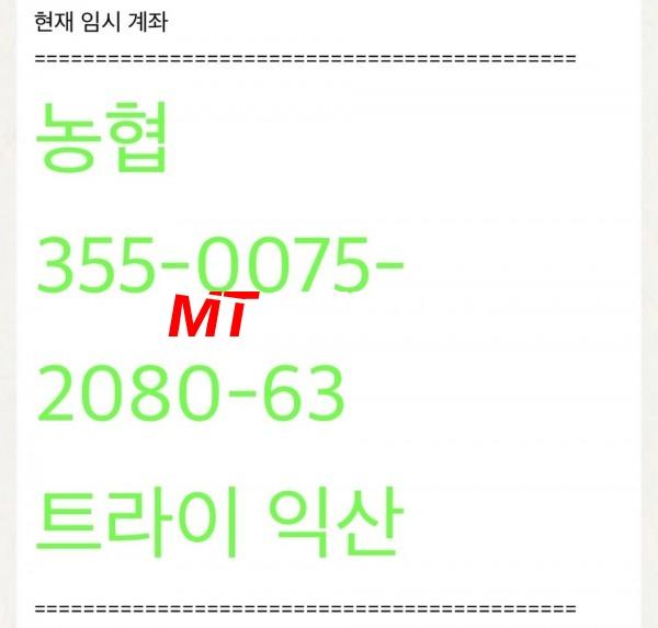 [먹튀검거완료] 대장먹튀 ddj-cdc369.com 먹튀검증 토토사이트 안전놀이터
