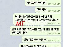 [먹튀검거완료] 욜로먹튀 YOLO먹튀 yolo-echo.com 먹튀검증 토토사이트 안전놀이터