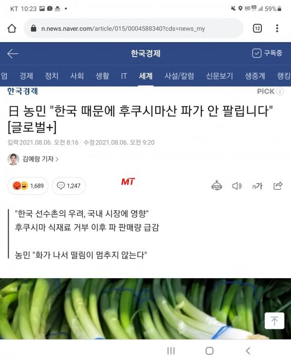 한국때문에 떨림이 멈추지않는다.