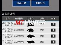 [먹튀검거완료] 엠7카지노먹튀 M7CASINO먹튀 kwe2.com 먹튀검증 토토사이트 안전놀이터